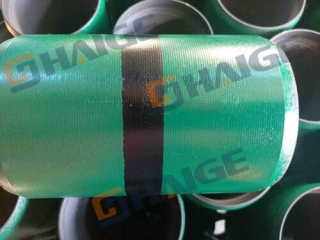 API5CT EUE Special Clearnce Coupling EUE Tubing Coupling Tubing Coupling J55 K55 L80 N80